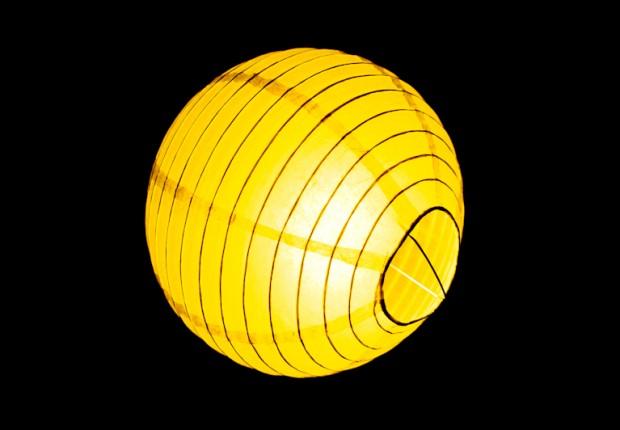 Yellow_Paper_Lantern